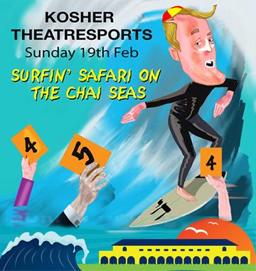 Kosher Theatresports!